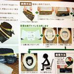 石崎資材(株)