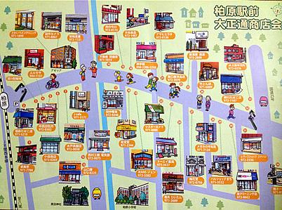 柏原駅前大正通り商店会でマップ