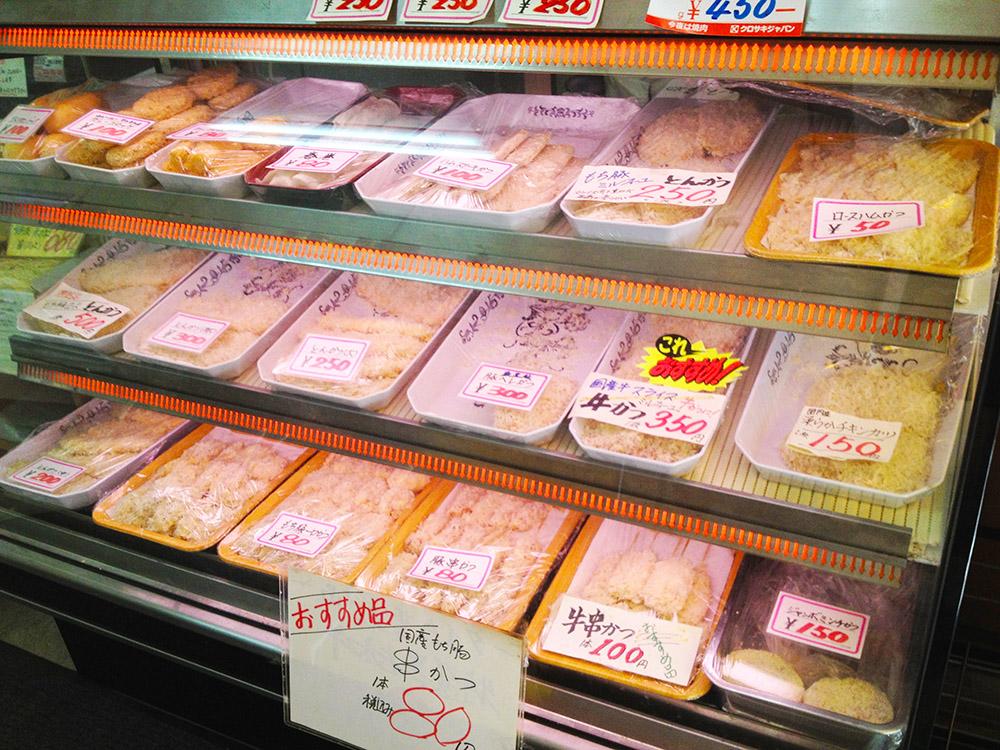 水山精肉店