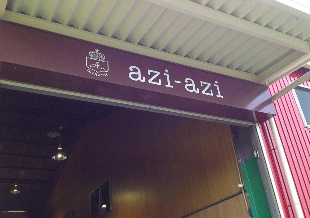 azi-azi蚤の市