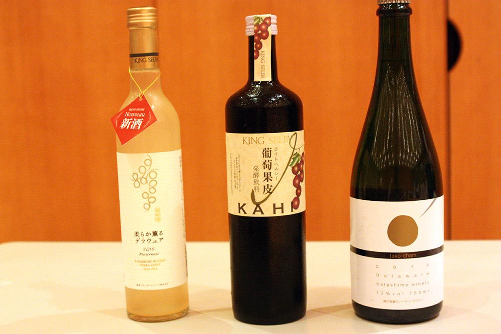 カタシモワインフード株式会社「柔らか薫るデラウェアワイン」「ノンアルコールワイン KAHI」