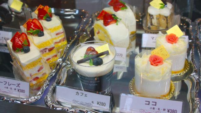 手づくりケーキSacha(サチャ)