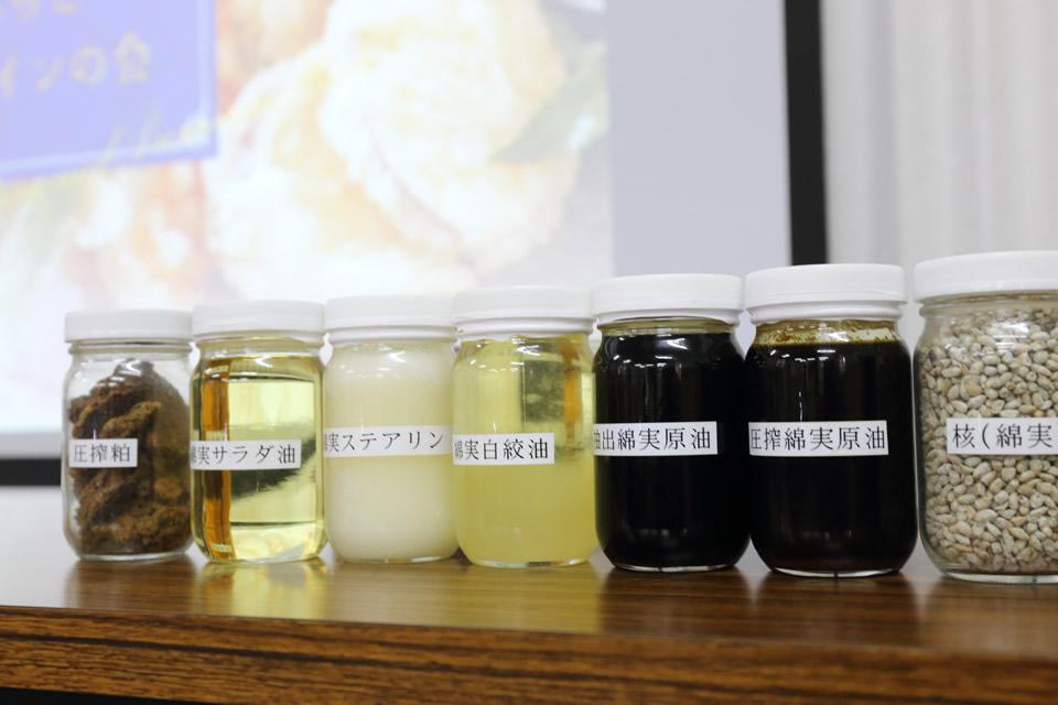 二つの百年企業による新たな柏原産(天ぷらワイン)