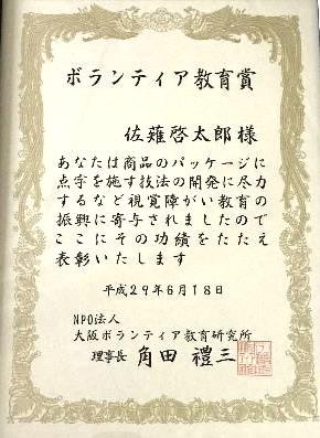 有限会社大青鉄工