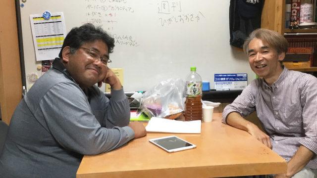 週刊ひがしおおさか前田さんと語る