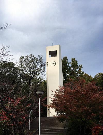 みかえりの塔