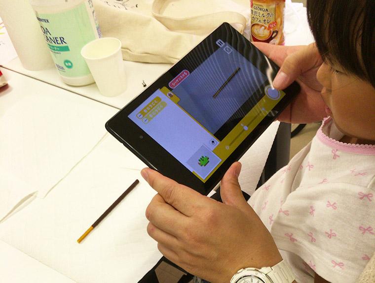 ヴァーチャル映像やプログラミングに親子が夢中に【大阪教育大学神霜祭】