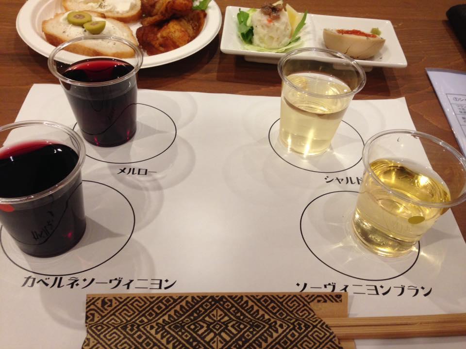 ワインと柏原のぶどうを楽しんで学ぼう