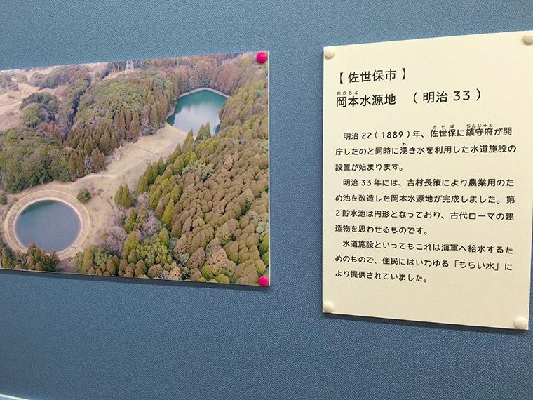 国分が生んだ「近代水道の父」吉村長策を知る