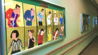 柏原駅の自由通路に描かれた「現代版浮世絵」