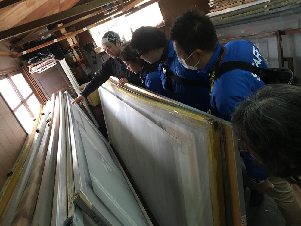 岡田染工場