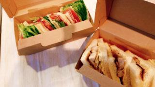 サンドイッチ パル