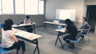 理事・スタッフの合同ミーティング