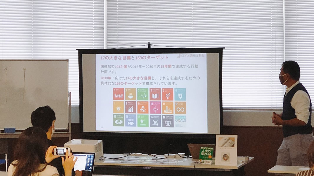 SDGsと地域の課題解決を、カードゲームで楽しみながら考え、実行へ