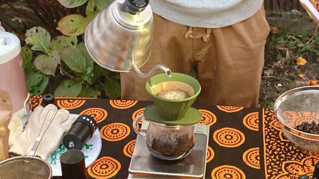 「BB de 過ごそう!手焙煎バイブスコーヒー」に参加してみた!