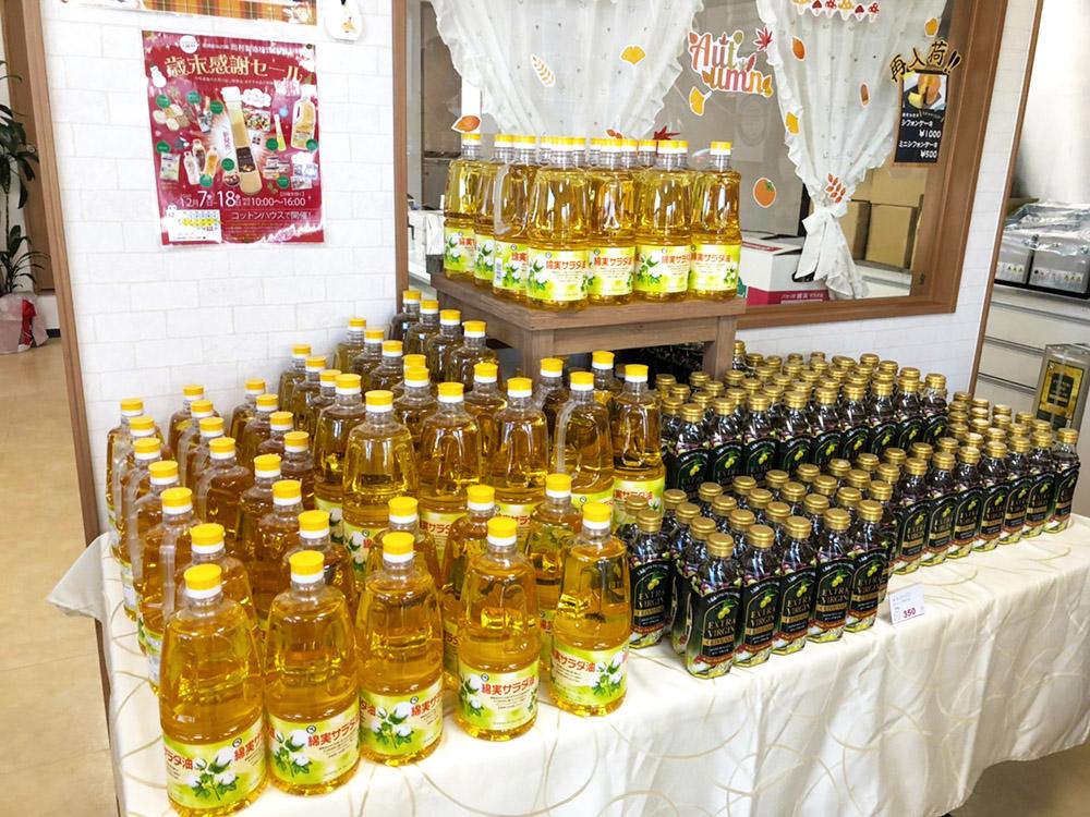 岡村製油の感謝セール