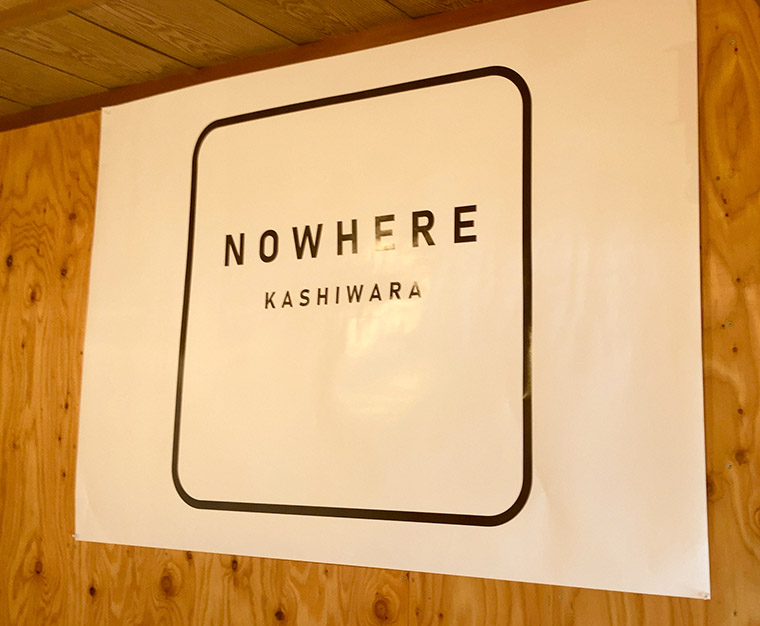 Nowhere Kashiwara