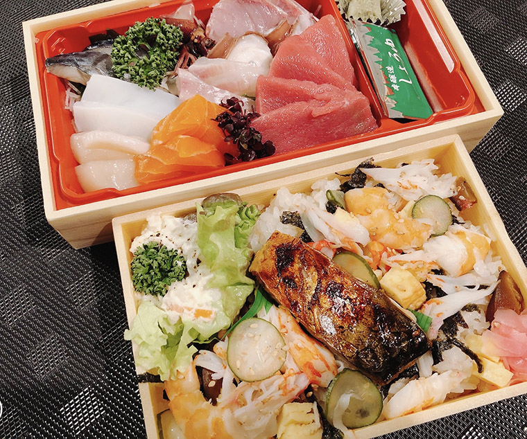 魚 food UROKO