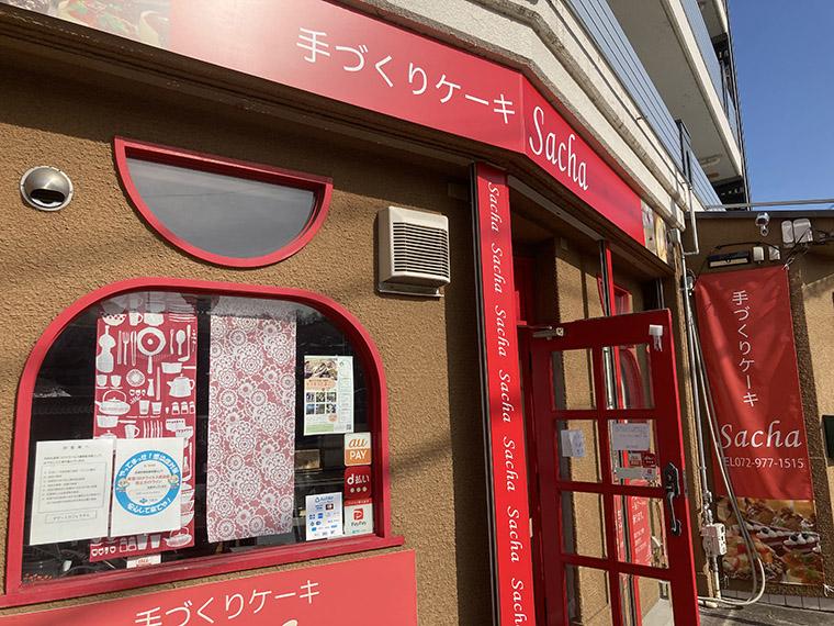 桜とランドセルの小さなクッキー 【手づくりケーキSacha(サチャ)】